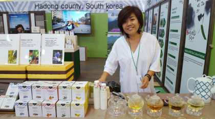 2018 Tea Good Exhibition